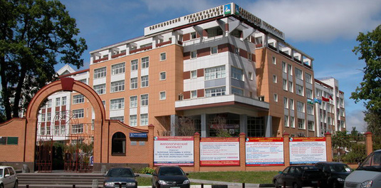 University (branch of @MGIMO)